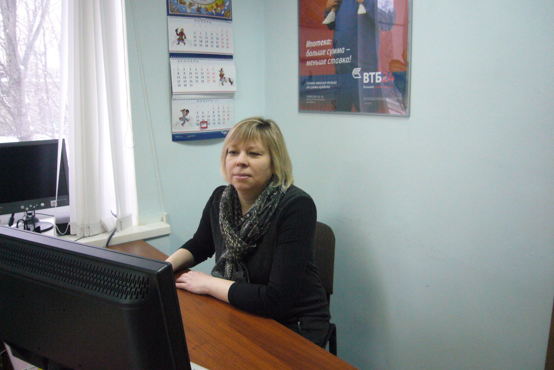 Финутикова Наталья Николаевна
