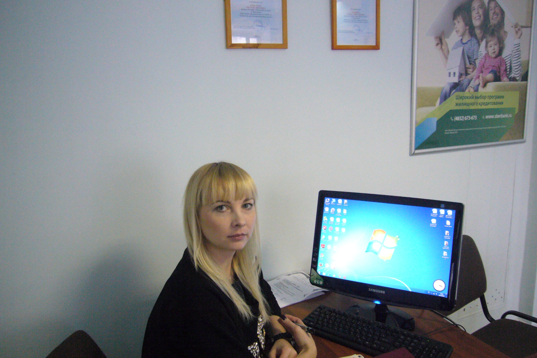 Некрашевич Светлана Сергеевна
