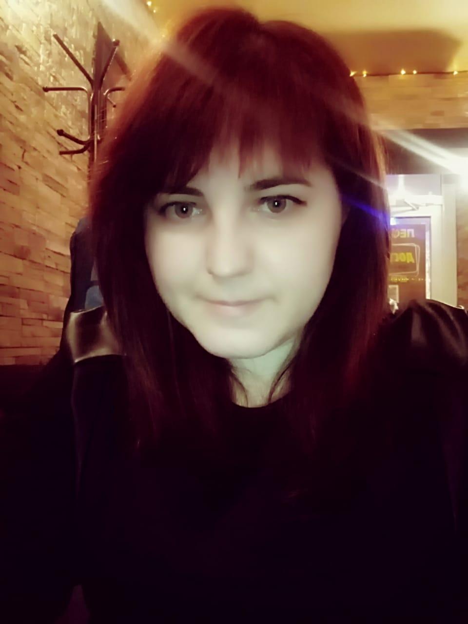 Пузанова Инна Юрьевна